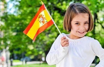 Испански език за деца и ученици