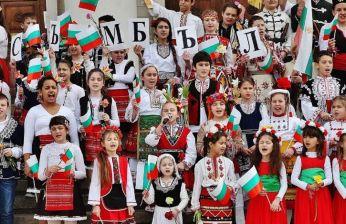 Български език за деца чужденци